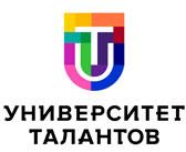 Университет талантов