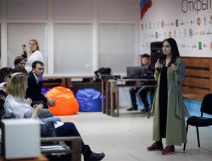 конферец-зал альметьевск