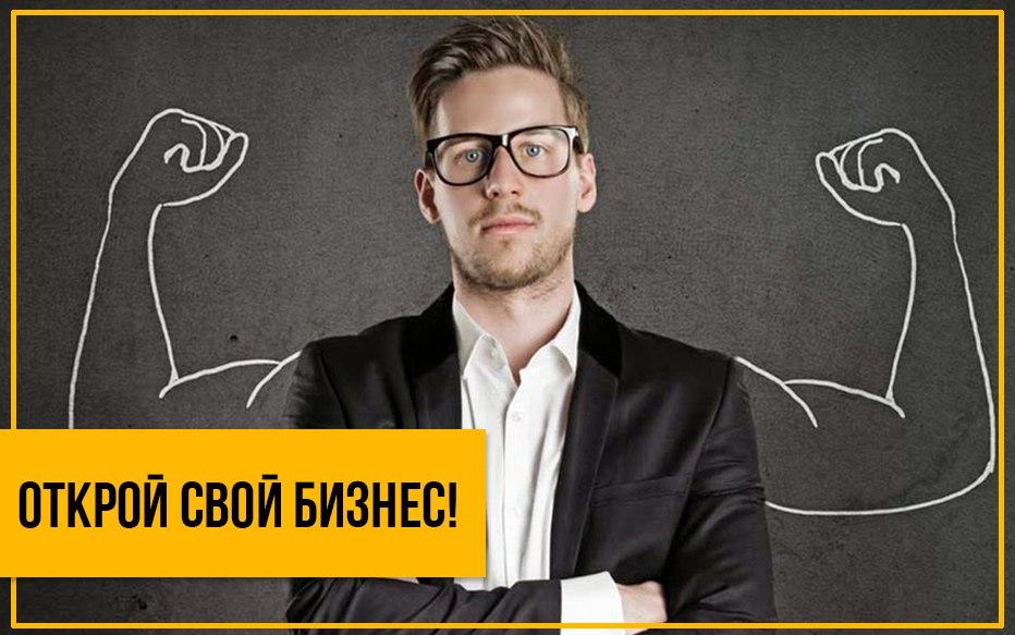 Фабрика предпринимательства в Альметьевске