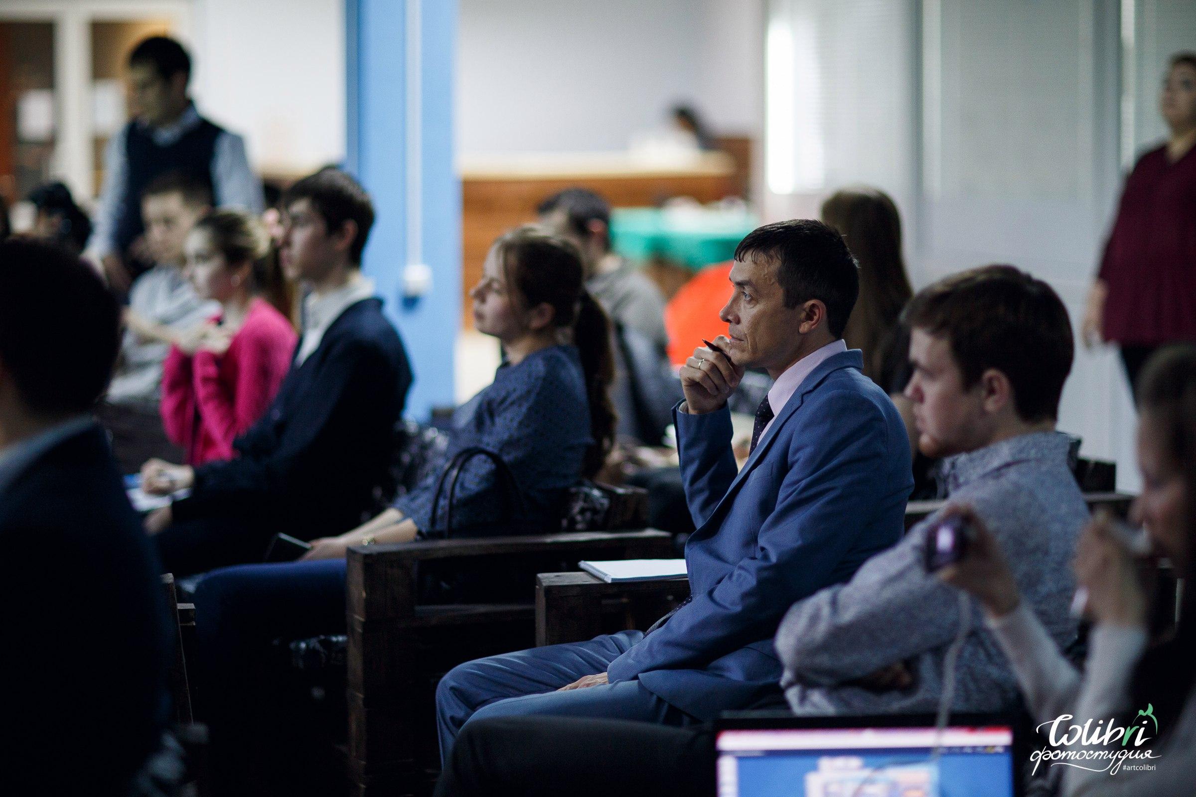 конференция в Альметьевске